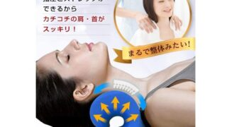 MyComfort Neck Relax Pillow